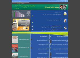 alshirazi.com